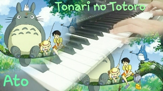 Tonari no totoro (My neighbor totoro. Hàng xóm của tôi là Totoro) ending song