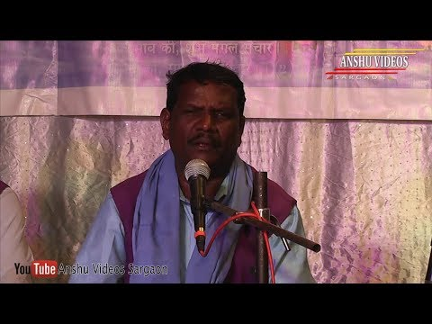 रोमित कुमार ध्रुव रामायण भाग 1 |  अखण्ड नवधा रामायण समारोह लक्ष्मी चौक चिंगराज पारा बिलासपुर 2017