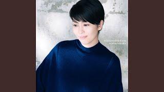 Inochi Ga Tsuzuku