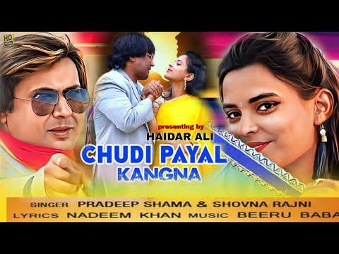 Chudi Payal Kangna 2 Nadeem Khan Simran Singh Hd Video Nagpuri Present Super Hit 2019 Song