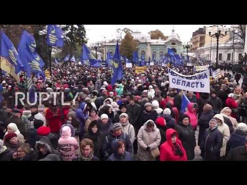 Ukraine: Teachers protest for higher salaries outside parliament in Kiev