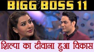 Bigg boss 11: vikas gupta praises shilpa shinde for her acting skills   filmibeat