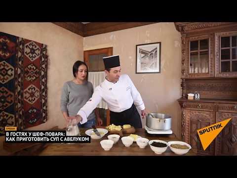 Вкусная Армения: рецепт