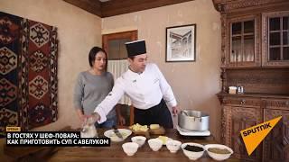 """Вкусная Армения: рецепт """"Супа с авелуком (конский щавель)"""""""