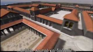 Η υπόγεια Κωνσταντινούπολη Με υπότιτλους Μέρος 1