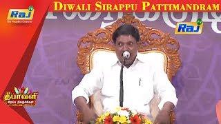 Diwali Sirappu Pattimandram | Pushpavanam Kuppusamy | Raj Tv