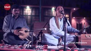 aao ni maray des rafiq fakir lahooti live sessions