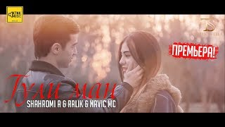 КЛИП! REST Pro (Navik MC & RaLiK) ft. Shahromi A - Гули ман