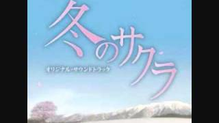 Video 市川淳-冬のサクラ・ピアノ(Jun Ichikawa Fuyu No Sakura Original Soundtrack ) download MP3, 3GP, MP4, WEBM, AVI, FLV September 2018