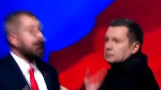 Дебаты у Соловьева