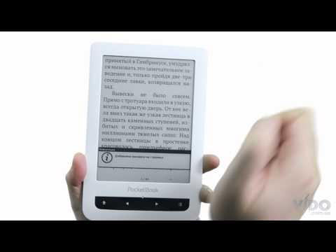 Детальный обзор PocketBook Touch 622