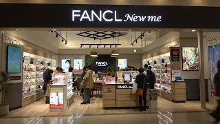 FANCL New me 中四国初出店