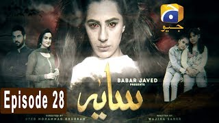 Saaya Episode 28 | HAR PAL GEO