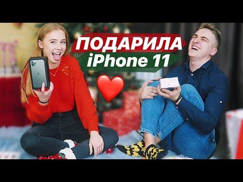 ДАРЮ ПАРНЮ iPHONE 11 Pro Max ПОСЛЕ ПРАНКА 🎁 ОН В ШОКЕ! ОЧЕНЬ ТРОГАТЕЛЬНОЕ ВИДЕО 😭❤️