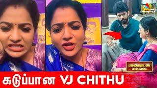 Vj Chithu | Pandian Stores Serial, Vijay Tv, Kathir Mullai