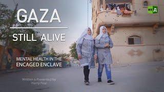 Gaza: Still Alive (RT Documentary)