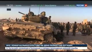 Новое о войне в Сирии