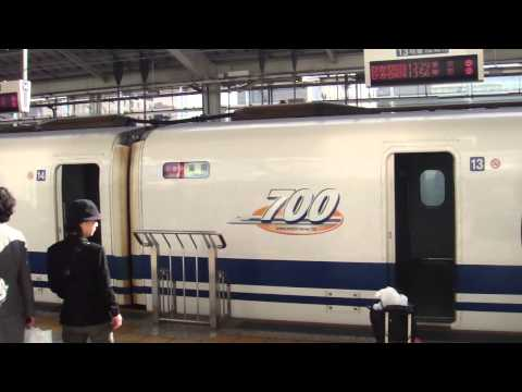 Japan Experience Episode 2: Shinkansen Kyoto station