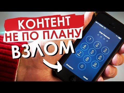 Массовая уязвимость в смартфонах или Как отследить закладчика | PhoneSploit