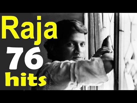 1976 Ilaiyaraaja Hit Songs Juke Box | இளையராஜா அறிமுகமான 76-ம் ஆண்டில்  வெளியான பாடல்கள்  பாடல்கள்