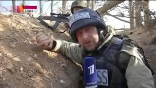 ШОКИРУЮЩИЕ ВИДЕО! Бои вблизи от Дамаска Новости 17 11 2015 РОССИЯ США ЕВРОПА СИРИЯ ВОЙНА