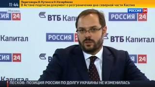 Новый оператор связи Easy4 заработал в России