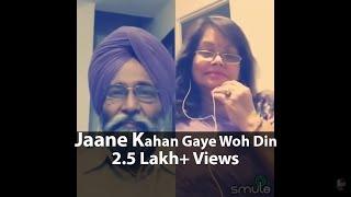 Jaane kahan gaye woh din | Mukhwinder Singh | Sehaj Records