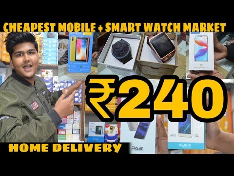 Wholesale mobile & smart watch market | Cheapest price | Karol Bagh | Delhi