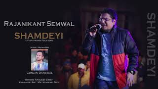 "Shamdeyi ""शामदेई"" 