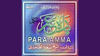 Gambar cover Surah Quraish