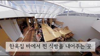Seoul cafe - bread and coffee at the bar in Hanok ?!