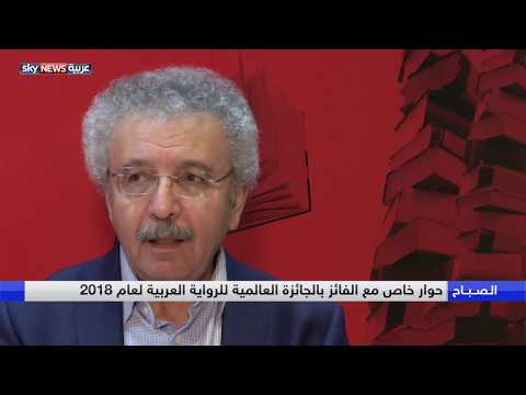 لقاء حصري مع الكاتب إبراهيم نصرالله الحاصل على جائزة البوكر للرواية العربية  2018  - نشر قبل 8 دقيقة