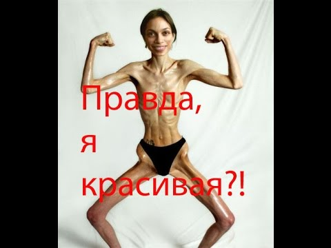 женщины красивые голые худые фото не
