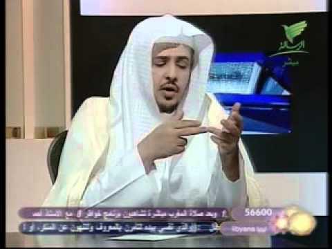 حكم الاستمناء في نهار رمضان Youtube