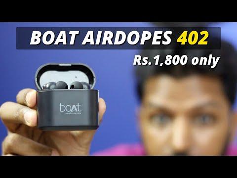 Boat Airdopes 402 | Aankh band karke kharid sakte hai