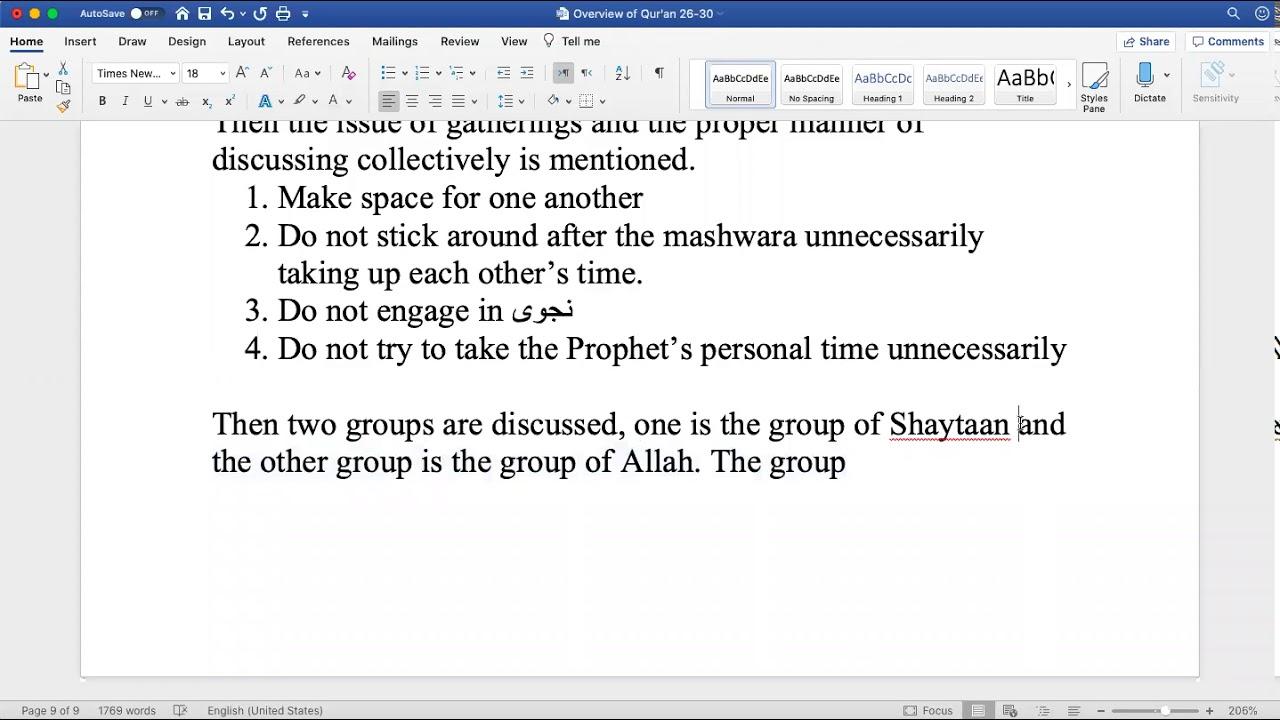 Sh. Zubair || Quranic Overview (Juz 28)