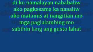 Sana'y Wag Palitan by- Jcee Abobo & Sese With Lyrics