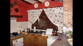 صور ستائر للمطبخ | أحدث ستائر المطبخ للعروسة