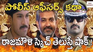 Ram Charan and Jr NTR Roles in SS Rajamouli's Multistarrer Movie FIXED! | Latest News | Get Ready