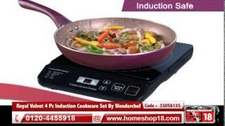 Royal Velvet 4 Pc Induction Cookware Set By Wonderchef