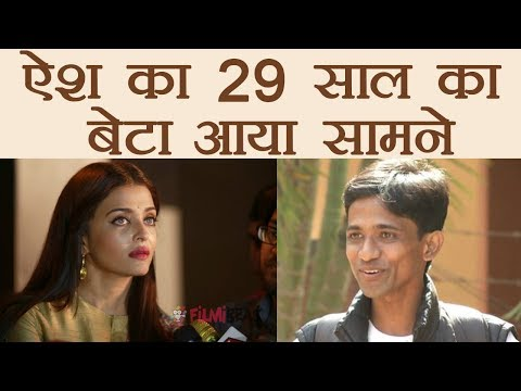 Aishwarya Rai Bachchan is my mother, Claims 29 Year Old Andhra Youth | FilmiBeat