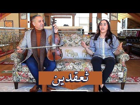 Abdelaziz Ahouzar - Isoul oumoutl