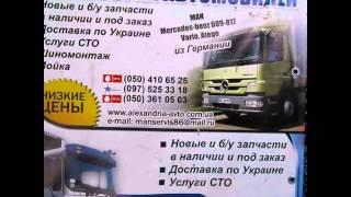 Авторазборка иномарок(, 2015-03-06T14:56:14.000Z)