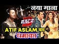 RACE 3 क अगल ग न म ह ग Atif Aslam क धम क Heeriye Song भ ह आ SUPERHIT mp3