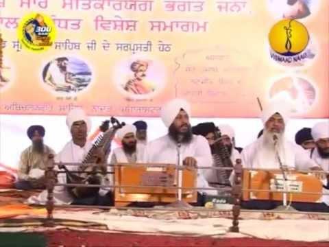 300 Sala (AGSS 2008) at Hazur Sahib : Bhai Amrik Singh Ji Zakhmi