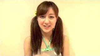 「アロハロ!℃-ute写真集」の発売から2年、最新写真集「Cutest」(http://bit.ly/cutestpb)が12月7日(水)に発売! 萩原舞よりPRコメント到着です!