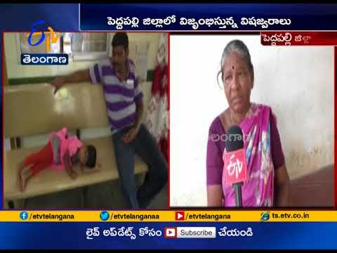 Viral Fevers | People Facing Problems | in Peddapalli