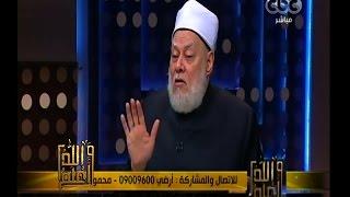 علي جمعة: محمد علي لم يكن أميا رغم عدم استطاعته كتابة اللغة العربية