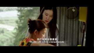 The Journey 《一路有你》(2014) Trailer