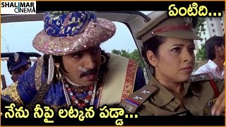 Venu & Reema Sen Ultimate Comedy Scene   Back 2 Back Comedy Scenes   Hilarious Comedy Scenes